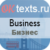 Business, running a business — Английский топик про бизнес